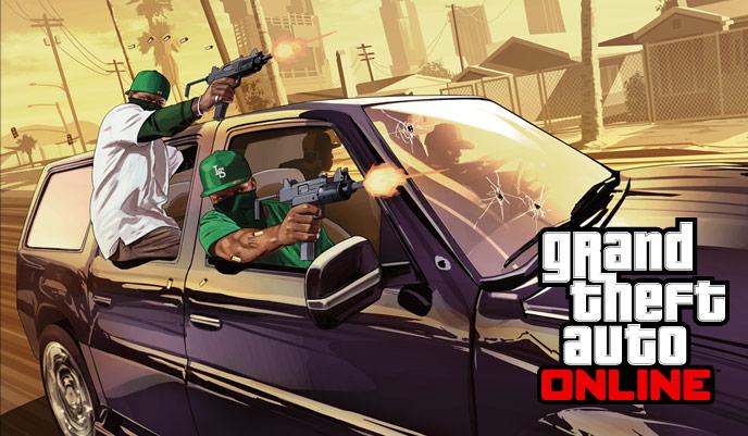 GTA Online - Новый патч